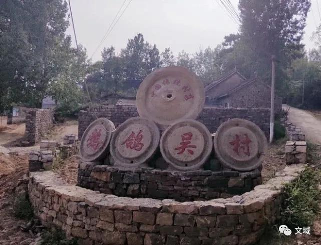 """鲁山版""""百家讲坛""""《西鲁讲堂》第37期 研究红色文化 开发红色旅游(下)"""